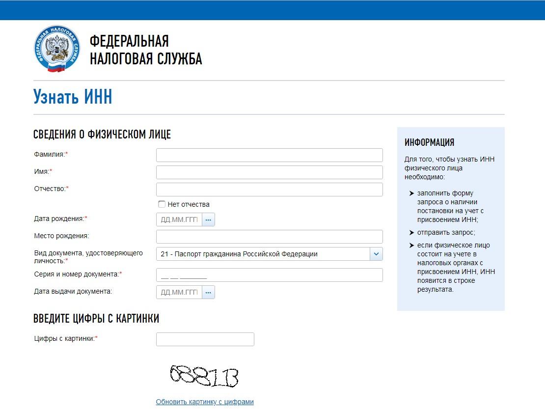 Регистрация ип результат бухгалтерия 1с с нуля онлайн бесплатно